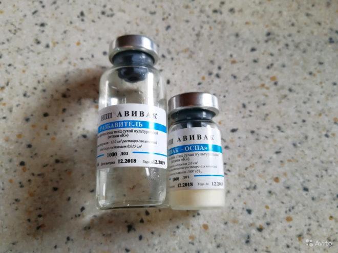 Вакцина от оспы голубей Авивак